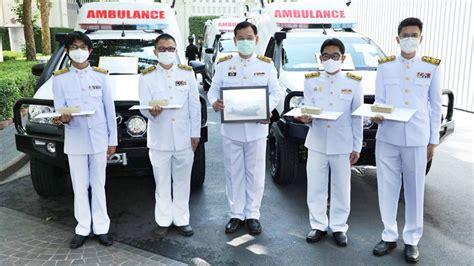 'ในหลวง-ราชินี' พระราชทานรถพยาบาลกู้ชีพ อุปกรณ์แพทย์ ช่วย ...