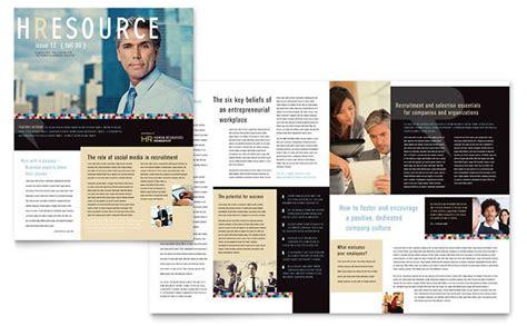 human resource management newsletter design template