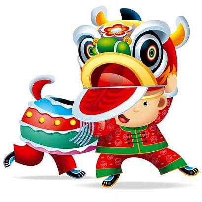 Chinese Clipart Cliparts