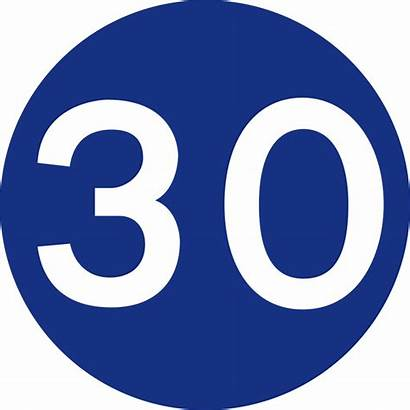 Mandatory Signs Sign Road Speed Compulsory Minimum