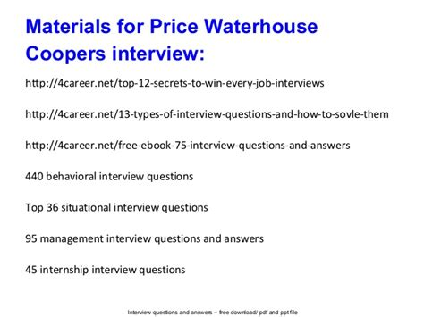 price waterhouse cooper salary range price waterhouse coopers questions and answers