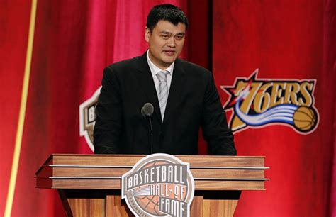 Rockets Will Reportedly Retire Yao Ming's Jersey