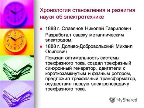 Электроснабжение Московский Государственный Машиностроительный Университет МАМИ Список специальностей . Единый центр высшего.