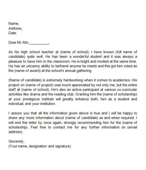 8 best recommendation letters images on letter