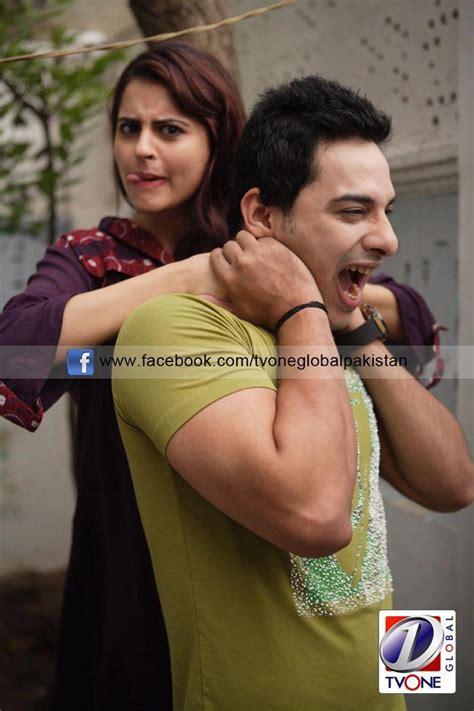 paki actress fatima effendi kanwar arsalan nikah ceremony