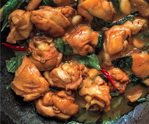 taiwanese  cup chicken recipe food republic