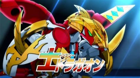 Bakugan Bakutech Gachi Episode 19