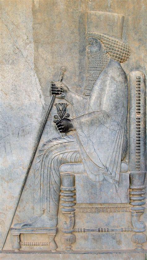 Darius King darius the great