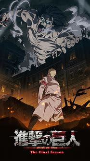 AoT-Final-Season-Visual - Funimation - Blog!