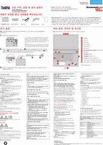 Lenovo T540p W540 W541 Swsg Ko Sp40f12639 Thinkpad  Kome