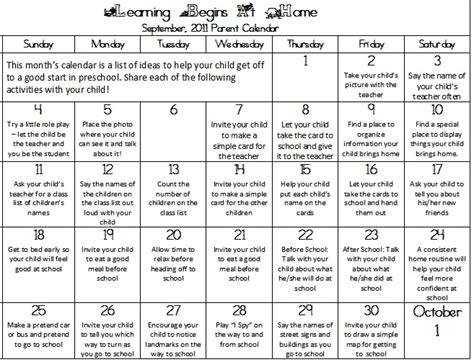 september calendar for preschool parents teach preschool 119 | September 2011