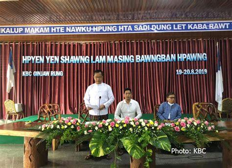 KBC Leaders Discuss Future of Kachin IDPs – Kachin News ...