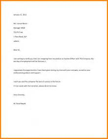 appeal letter for claim authorization letter