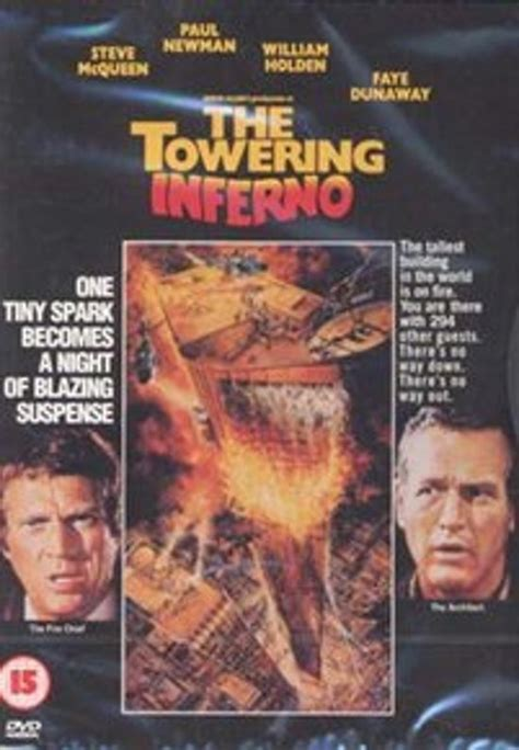 bolcom  towering inferno  import dvd