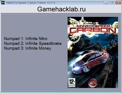 Need For Speed Carbon Pc Cheat Codes idea gallery