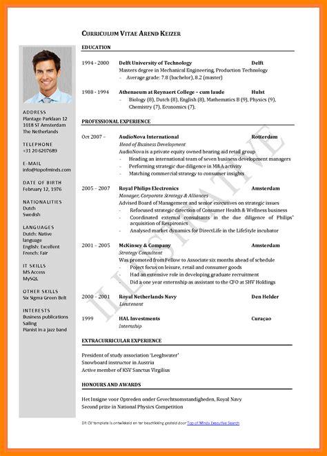 Best Resume Template Pdf by 7 Curriculum Vitae Format 2017 Teller Resume