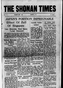 Japanese Occupation newspaper in library portal, Singapore ...