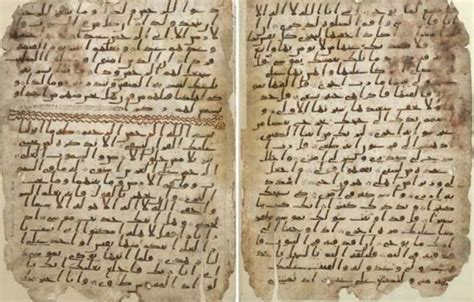 Oldest Pages Of The Koran Found In England May Date To