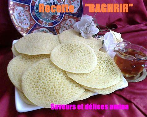 recette de la cuisine marocaine recette de cuisine marocaine facile et rapide