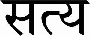 Sanskrit for Satya - Truthfulness, Sanskrit definition. AMALAwellness - Teesside , Middlesbrough , Stockton