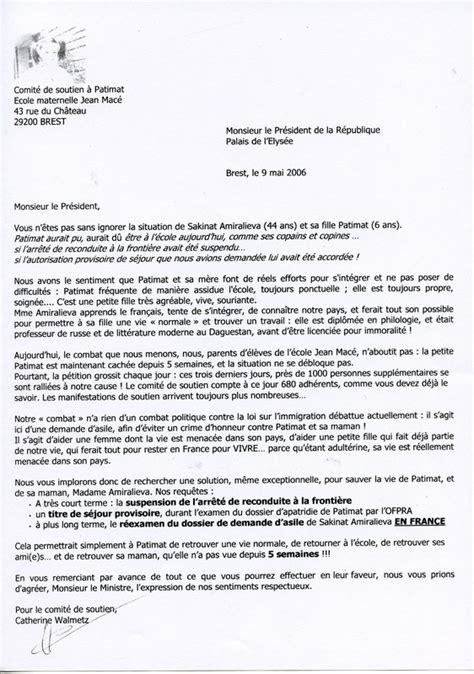 modele de lettre pour le president de la republique gratuit lettre a mr le president de la republique photo de