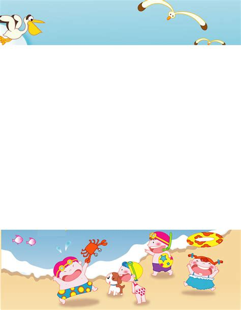 printables letterhead templates   childrens