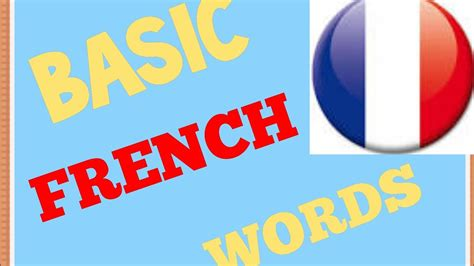 Basic french words for beginners. - YouTube