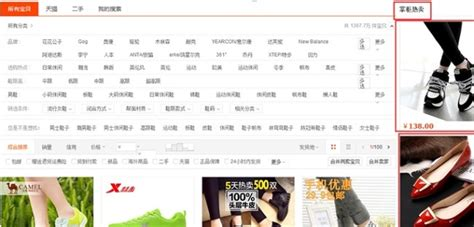 Resources Lists For Tmall And Taobao Stores
