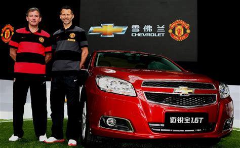 Chevrolet Sponsors Manchester United  Shuns Super Bowl