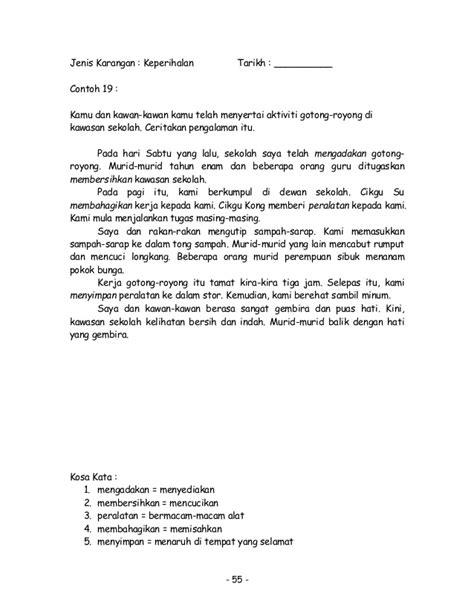 contoh berita acara gotong royong 74 contoh latihan karangan upsr 2