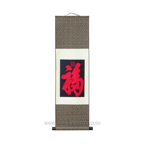 calligraphie chinoise en soie  suspendre caractere