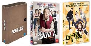 "[just Out On Dvd] ""ode To My Father"", ""granny's Got Talent"