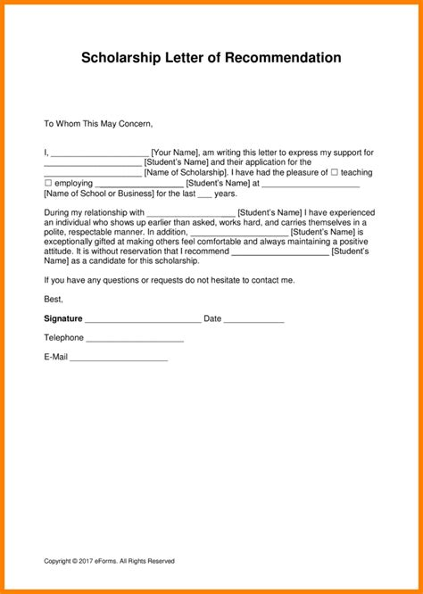 sample college scholarship recommendation letter