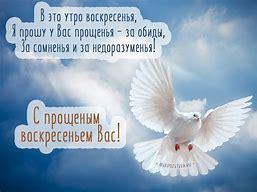 прошу признать меня носителем русского языка на основании части первой