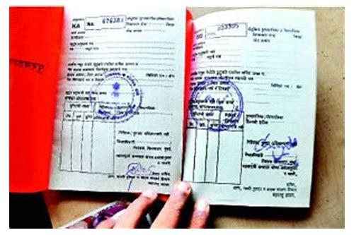 rashan card in hindi baixar jharkhand new