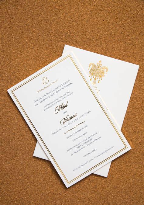 customized cards  unique wedding invitations