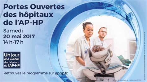 ap hp si鑒e portes ouvertes des hôpitaux à l 39 ap hp aphp