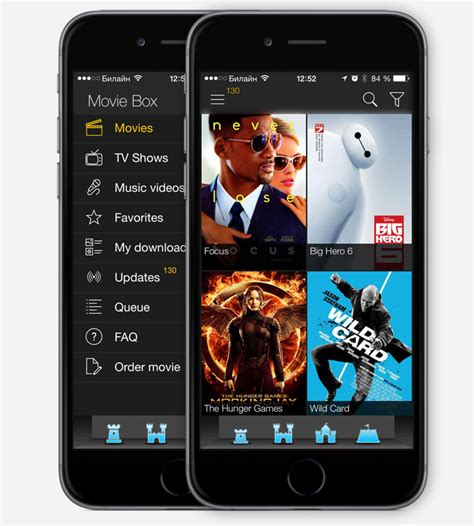 moviebox iphone ios news iphone moviebox allows you to