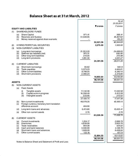 vertical balance sheet template  printable word