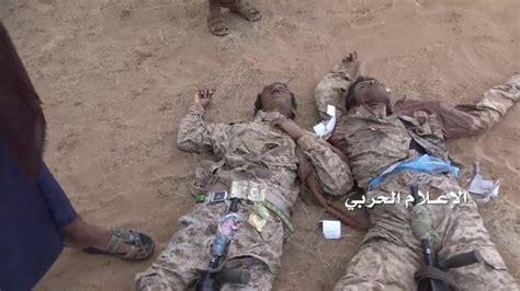 12 Saudis Killed In Recent Yemen Border Fighting