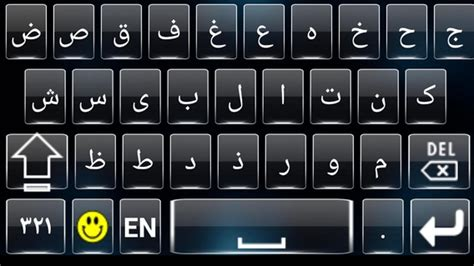 Instead of lessons do your usual work and type faster right now! Download Screen Keyboard Arab Sticker - Arabic Keyboard ...