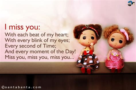 miss you quotes for him sms