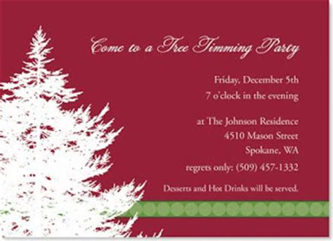 Free Christmas Cards: Christmas Party Invitation Cards