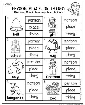 This game replaces the previous game which is now phased out. Nouns Worksheets for First Grade by Teaching Second Grade ...