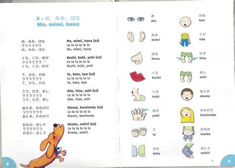 apprendre la cuisine japonaise japon découvrir la langue japonaise ressources pour s