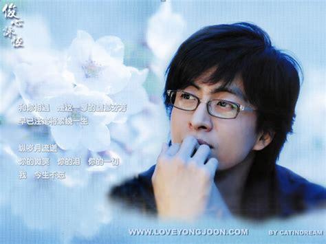 curiosity blog inilah daftar  aktor korea terseksi