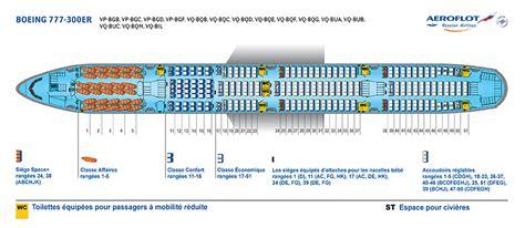 siege boeing 777 300er air plans des sièges aeroflot