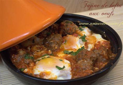 cuisine tajine tajine de kefta aux oeufs amour de cuisine