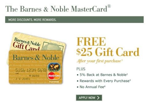 barnes and noble card barnes noble credit card 25 gift card bonus and 5