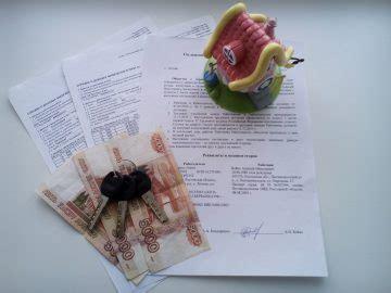 договор цессии между четырьмя юридическими и физическими лицами